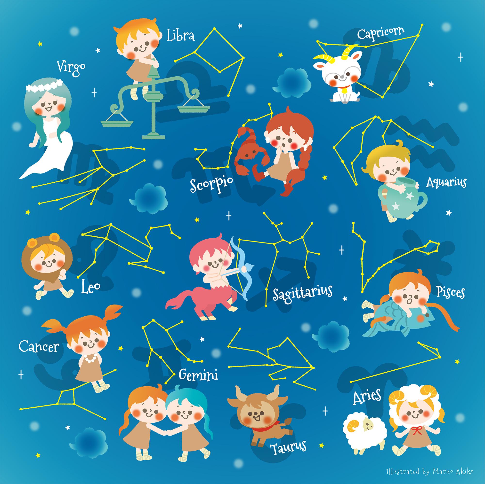 12星座イラスト